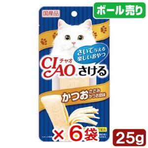 ボール売り いなば CIAO(チャオ) さける かつお ささみ かつお節味 25g 1ボール6袋 関東当日便|chanet