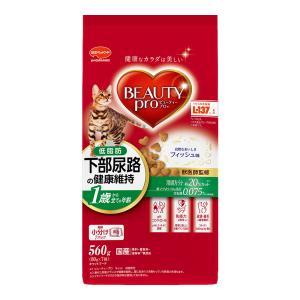 ビューティープロ キャット 猫下部尿路の健康維持 低脂肪 1歳から 560g 10袋 成猫用