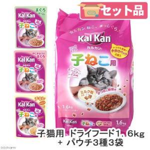 消費期限 2020/07/18 メーカー:マース 品番:KD24 12ヶ月までの子猫ちゃんの栄養とお...