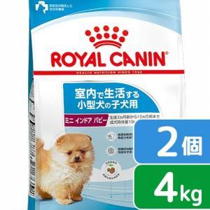 ロイヤルカナン ミニ インドア パピー 子犬用 4kg×2袋 3182550849593 沖縄別途送料 ジップ付 関東当日便|chanet