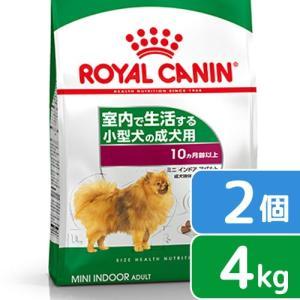 ロイヤルカナン LHN インドア ライフ アダルト 成犬用 4kg 2個 正規品 3182550849647 関東当日便 chanet