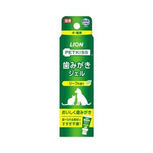 ライオン ペットキッス 歯みがきジェル リーフの香り 40g 関東当日便|chanet