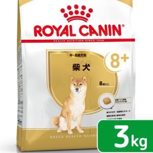 ロイヤルカナン 柴犬 中・高齢犬用 3kg 正規品 3182550866125 ジップ付 関東当日便|chanet
