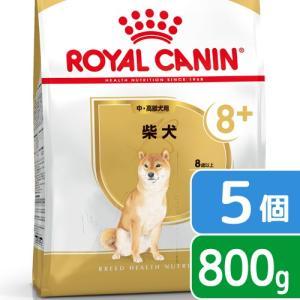 お買い得セット ロイヤルカナン BHN 柴犬 中・高齢犬用 800g 5袋入り メモ缶おまけ付き 関東当日便