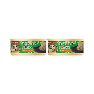 日清 懐石 缶 まぐろ白身 貝柱添え 魚介だしゼリー 60g 2缶入り 関東当日便|chanet