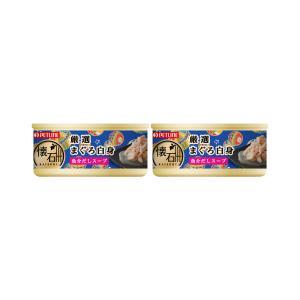 日清 懐石 缶 厳選まぐろ白身 魚介だしスープ 60g 2缶入り 関東当日便|chanet