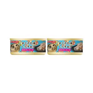 日清 懐石 缶 まぐろ白身 しらす添え 魚介だしスープ 60g 2缶入り 関東当日便|chanet
