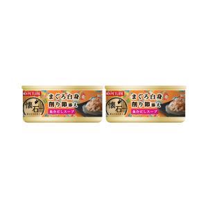 日清 懐石 缶 まぐろ白身 削り節添え 魚介だしスープ 60g 2缶入り 関東当日便|chanet
