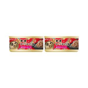 日清 懐石 缶 厳選かつお白身 魚介だしスープ 60g 2缶入り 関東当日便|chanet