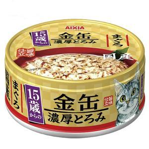 アイシア 15歳からの金缶濃厚とろみ まぐろ 70g 2缶入り 関東当日便|chanet