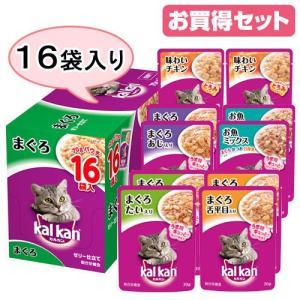 カルカンパウチ 成猫用 人気シリーズ食べ比べセット まぐろ70g 1ボール16袋入り + 5種10袋 関東当日便|chanet