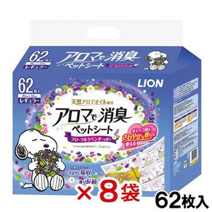 メーカー:ライオン わんちゃんとの1日をHappyに! ライオン アロマで消臭ペットシート レギュラ...