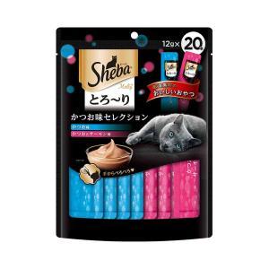 シーバ とろ〜り メルティ かつお味セレクション 12g×20P 関東当日便|chanet