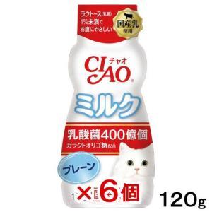 ペット用ミルク