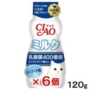 CIAO(チャオ) 乳酸菌ミルク シーフード味 120g 国産 6個入り 関東当日便 chanet