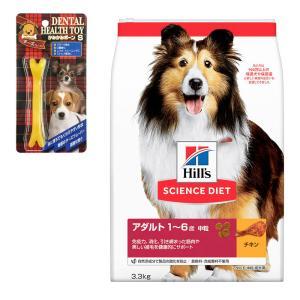 サイエンスダイエット アダルト 成犬用 3.3kg 正規品 おもちゃ(C)のおまけ付き 関東当日便|chanet