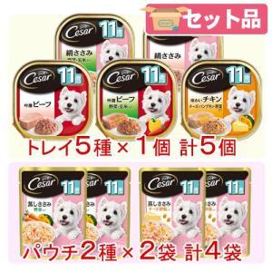 消費期限 2020/02/28 メーカー:マース 品番:CE63N 11歳からの愛犬へ!色んな味を少...