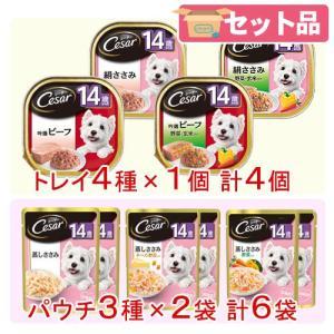 消費期限 2020/02/28 メーカー:マース 品番:CE68N 14歳からの愛犬へ!色んな味を少...