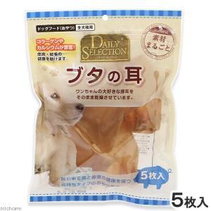 デイリーセレクション ブタの耳 ドッグフード おやつ 関東当日便