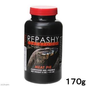 消費期限 2021/04/30 メーカー:REPASHY(レパシー) 溶かして混ぜてゲル状に!自分で...