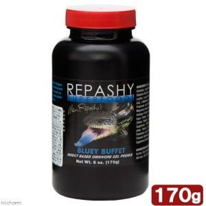 消費期限 2022/04/30 メーカー:REPASHY(レパシー) 雑食性のトカゲ、スキンク類に!...