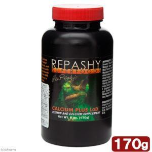 消費期限 2020/09/30 メーカー:REPASHY(レパシー) オールインワンなカルシウムサプ...