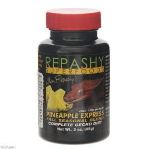 消費期限 2021/09/30 メーカー:REPASHY(レパシー) よりフルーティなレパシー! レ...