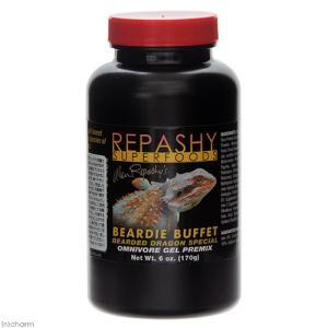 消費期限 2022/04/30 メーカー:REPASHY(レパシー) フトアゴヒゲトカゲの育成にこれ...