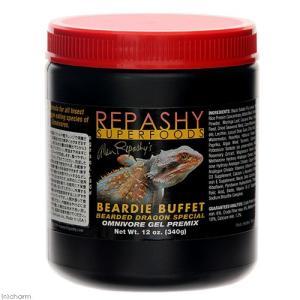 消費期限 2021/12/31 メーカー:REPASHY(レパシー) フトアゴヒゲトカゲの育成にこれ...