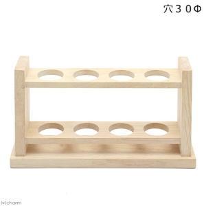 木製試験管立て 穴30mm×4本立 関東当日便 chanet