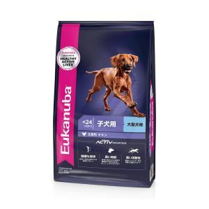 ユーカヌバ ラージ パピー 2.7kg 子犬用 大型犬用 〜24ヶ月まで Eukanuba ジップ付...