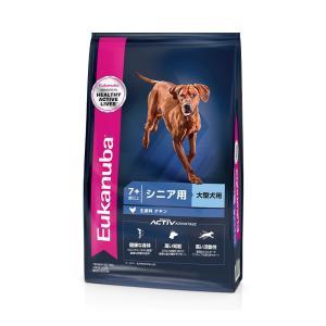 ユーカヌバ ラージ シニア 2.7kg シニア用 大型犬種用 7歳以上 Eukanuba ジップ付 ...