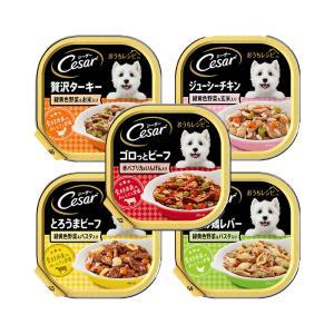 消費期限 2020/11/14 メーカー:マース 品番:CEH4 素材と香りを活か … muryot...