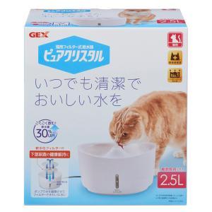 GEX ピュアクリスタル 2.5L猫用ホワイト チャーム charm PayPayモール店