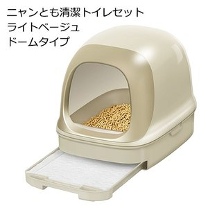"""メーカー:花王 猫ちゃんの使いやすさにこだわって""""猫ちゃん想い設計""""で改良! ニャンとも清潔トイレセ..."""