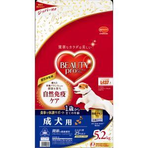ビューティープロ ドッグ 成犬用 1歳から 5.2kg(ジッパー付き)