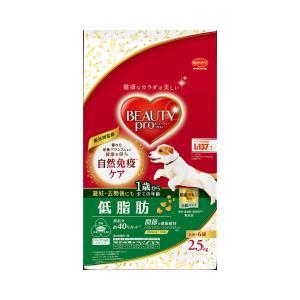 ビューティープロ ドッグ 低脂肪 1歳から 2.5kg(小分け6袋)