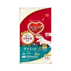 ビューティープロ ドッグ ダイエット 1歳から 2.3kg(小分け6袋)
