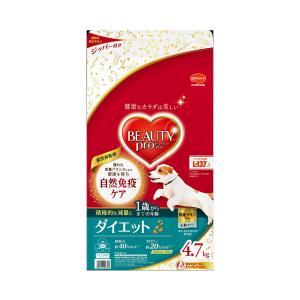ビューティープロ ドッグ ダイエット 1歳から 4.7kg(ジッパー付き)