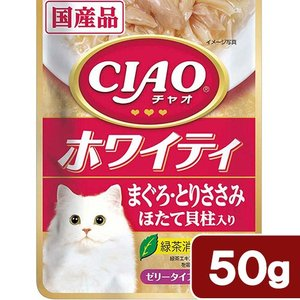 いなば CIAO ホワイティ まぐろ・とりささみ ほたて貝柱入り 50g 関東当日便|chanet