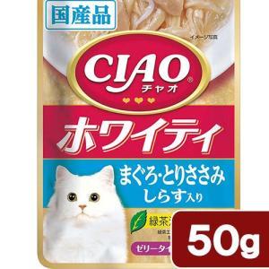 いなば CIAO ホワイティ まぐろ・とりささみ しらす入り 50g 関東当日便|chanet