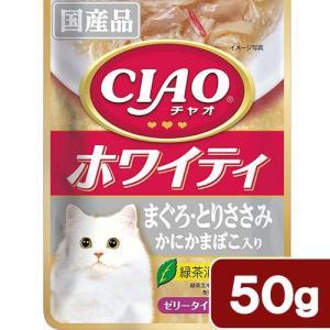 いなば CIAO ホワイティ まぐろ・とりささみ かにかまぼこ入り 50g 関東当日便|chanet