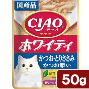 いなば CIAO ホワイティ かつお・とりささみ かつお節入り 50g 関東当日便|chanet