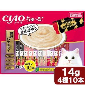 いなば ちゅ〜る 40本入り 贅沢バラエティ(14g×4種×10本) ちゅーる チュールの画像