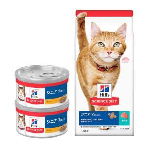 サイエンスダイエット シニア まぐろ 高齢猫用 1.8kg(600g×3袋) お試し2缶(チキン)おまけ付き 関東当日便 chanet