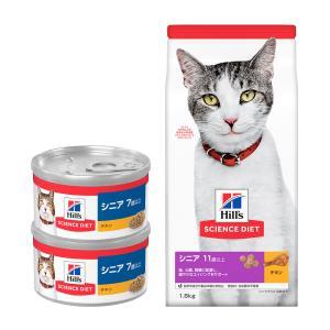 サイエンスダイエット シニアプラス チキン 高齢猫用 1.8kg(600g×3袋) お試し2缶(チキン)おまけ付き 関東当日便|chanet