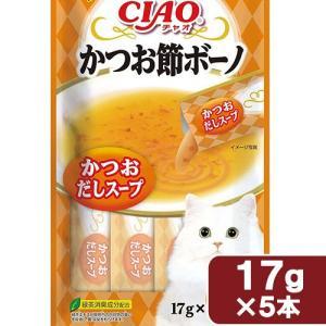 いなば CIAO かつお節ボーノ かつおだしスープ 関東当日便|chanet