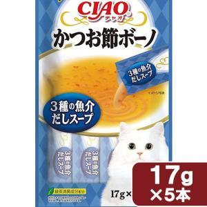 いなば CIAO かつお節ボーノ 3種の魚介だしスープ(17g×5本) 関東当日便|chanet