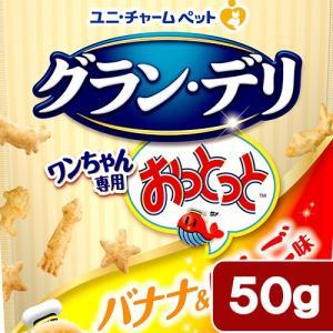 消費期限 2021/01/31 メーカー:ユニチャーム 品番:▼▲ カリッと楽しい新食感おやつ! グ...