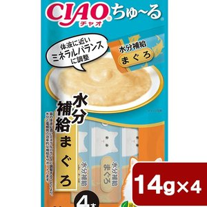 いなば CIAO ちゅ〜る 水分補給 まぐろ 14g×4本 関東当日便 chanet